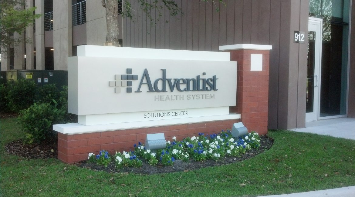 adventist-exterior-sign